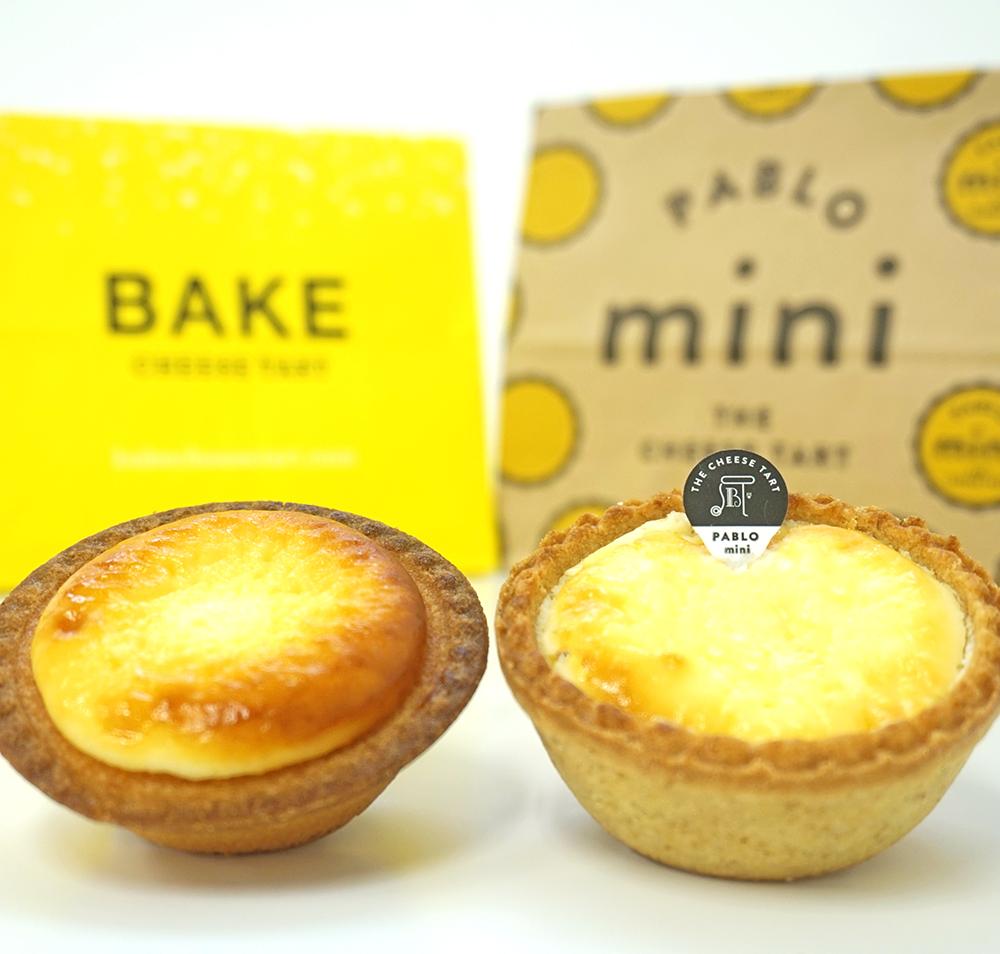 2大チーズタルト「BAKE」「PABRO」を食べ比べ!おいしいのはどっち?違いはどこ?