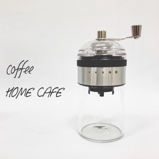 ダイソー手挽きコーヒーミル全体