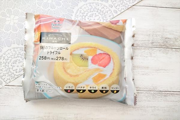 5種のフルーツロールトライフルパッケージ