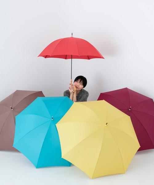 【オンライン限定】 雨傘 ベーシックバンブーアンブレラ(晴雨兼用)