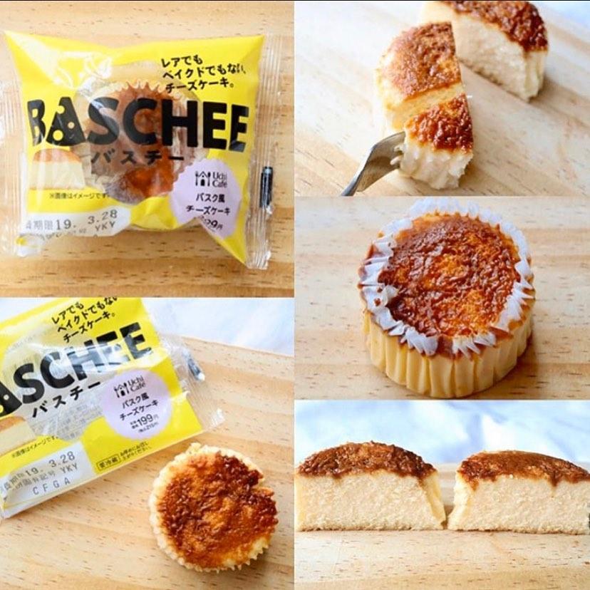 ローソンバスチー バスク風チーズケーキ