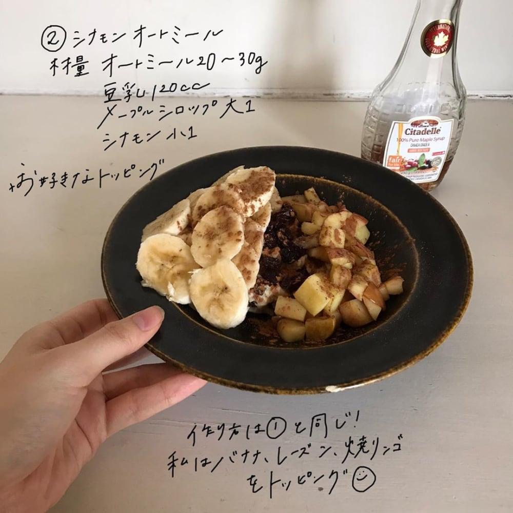 30g オートミール 【管理栄養士考案】オートミールの基本の食べ方と栄養たっぷりアレンジレシピ9選