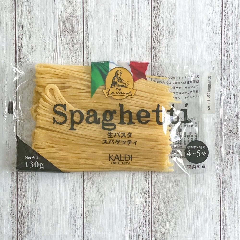 ラ・ターボラ 生パスタ スパゲッティ
