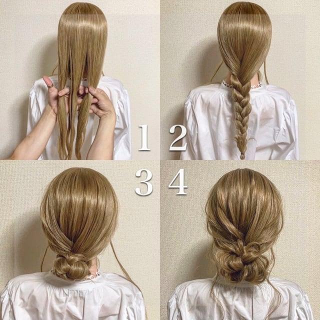 ロング 簡単 まとめ 髪 簡単!ロングまとめ髪|30代40代におすすめオフィスにもOKな大人ヘアアレンジ集