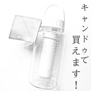 キャン★ドゥ 保冷ボトル