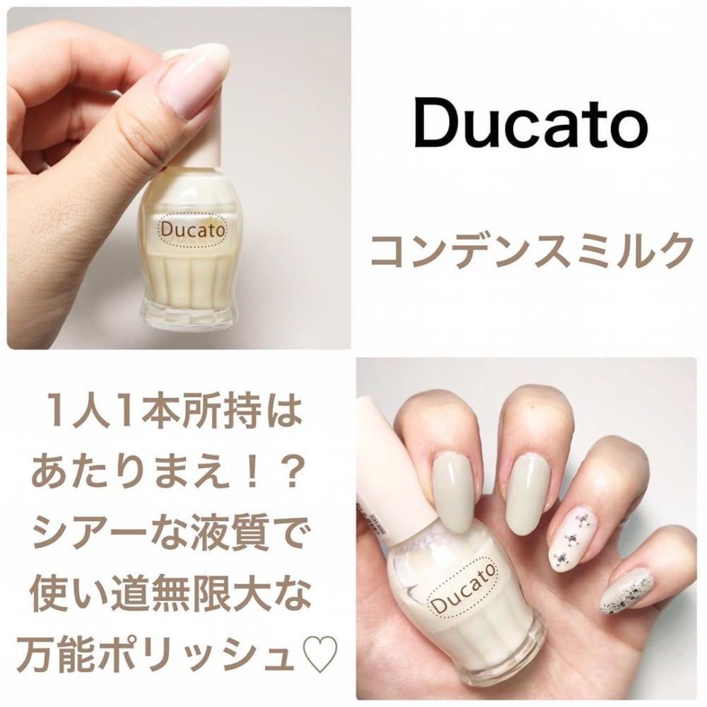 ホワイト系ネイルDucatoコンデンスミルク