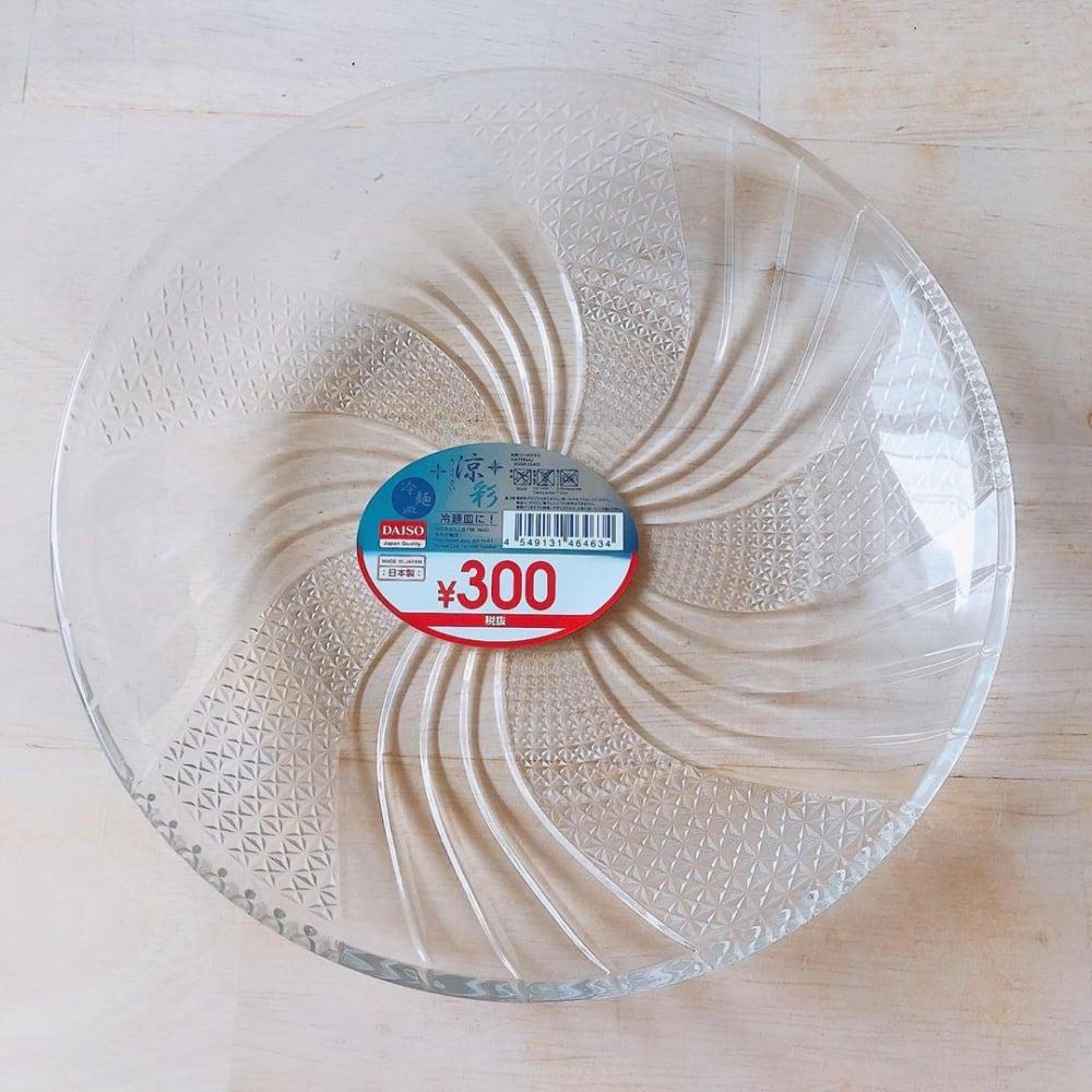 ダイソー冷麺皿