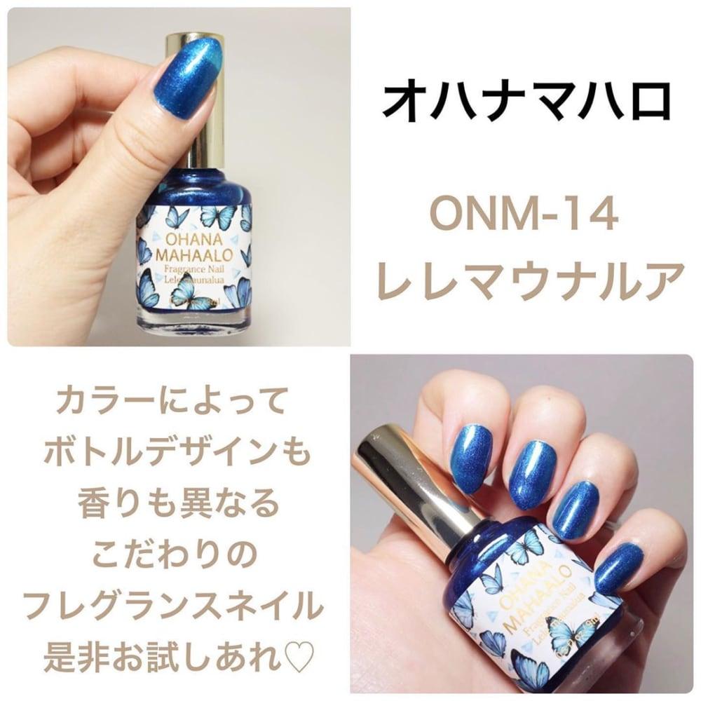 オハナマハロ「ONM-14レレマウナルア」