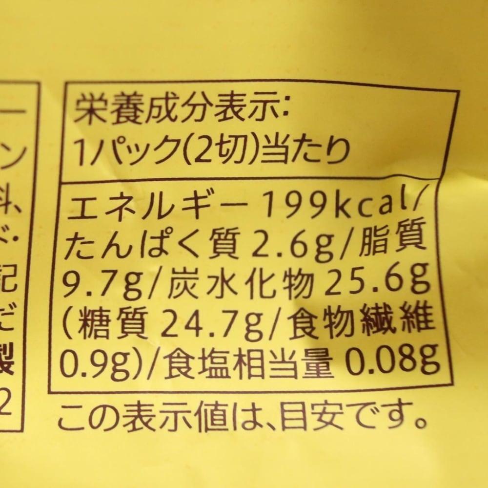 さわやかに香る瀬戸内レモンケーキ