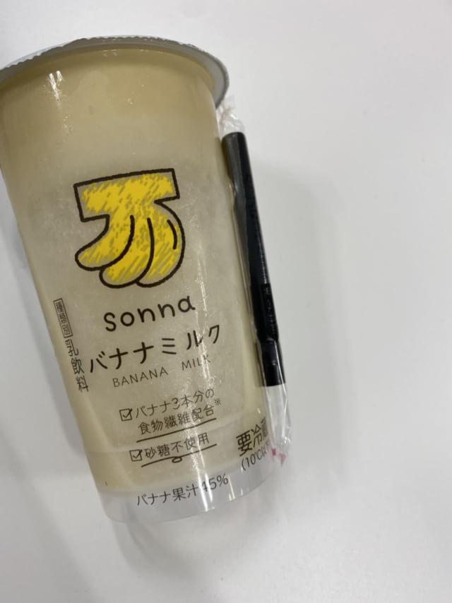 sonnaバナナミルクのパッケージ