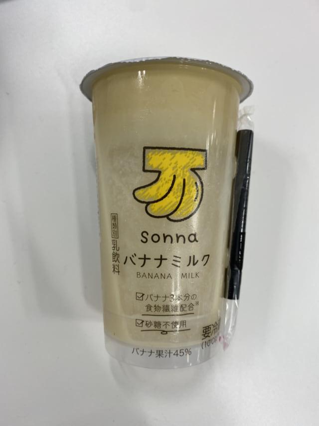 sonnaバナナミルク