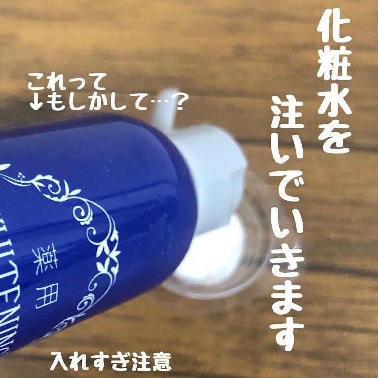 化粧水をコットンに注ぐ画像