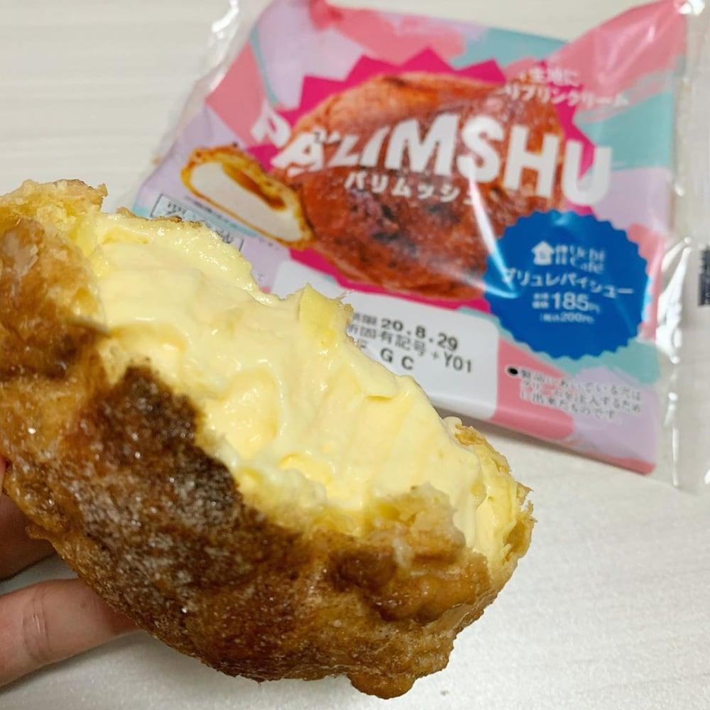 《コンビニ》ふわ?ざく?全部食べてみたい「シュークリーム」おすすめ4選