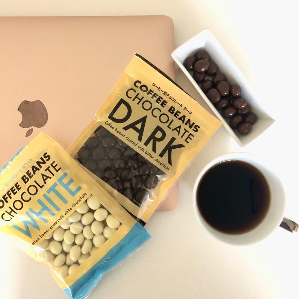 カルディのコーヒー豆チョコはおやつにぴったり!3種類を実食レポート