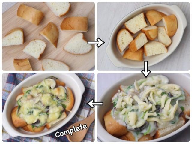 コストコ マスカルポーネロールアレンジレシピのパングラタン