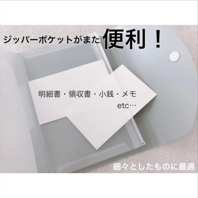 セリア通帳ケース