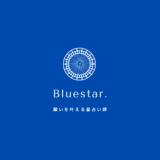 Bluestar.