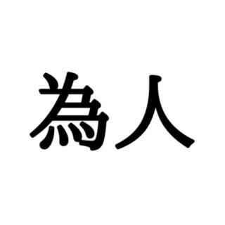 難しい漢字、読めない漢字