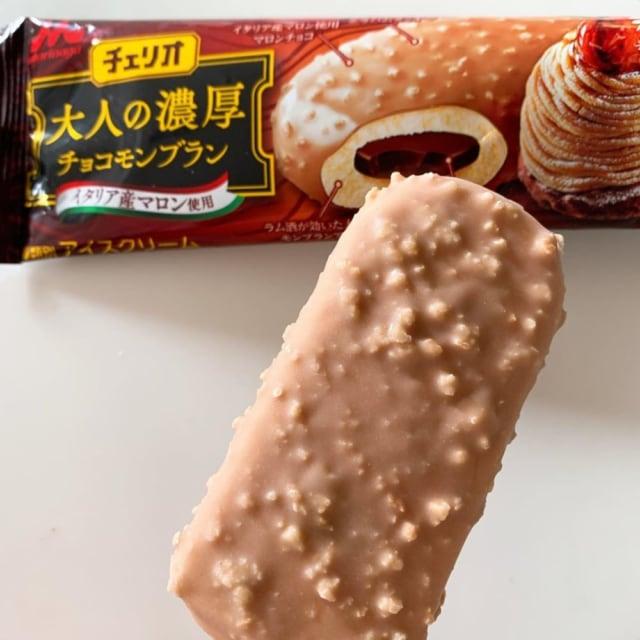 チェリオ大人の濃厚チョコモンブラン