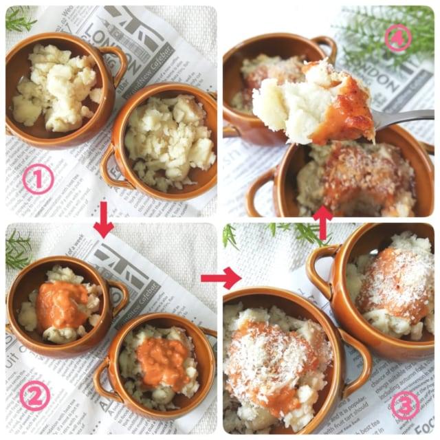 カルディのエビクリームパスタソースをスプーンコロッケにアレンジする手順