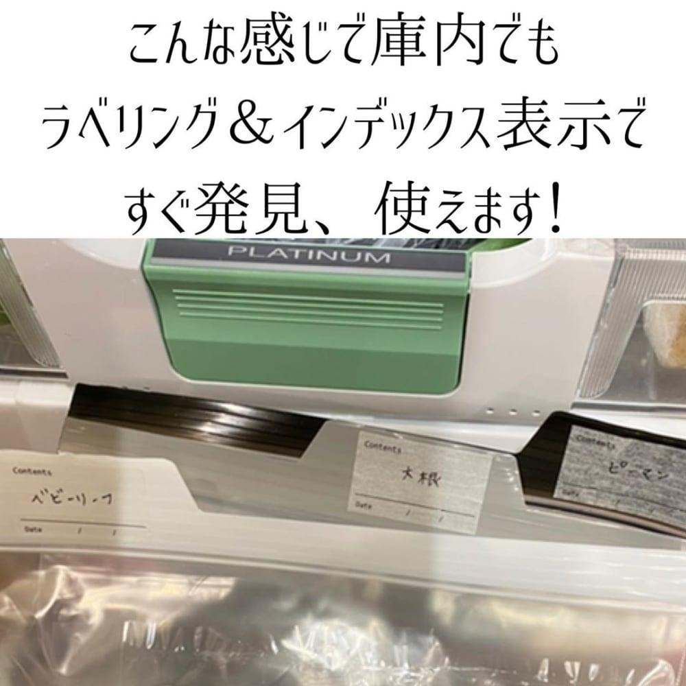 セリアの収納グッズを使った冷蔵庫内の写真