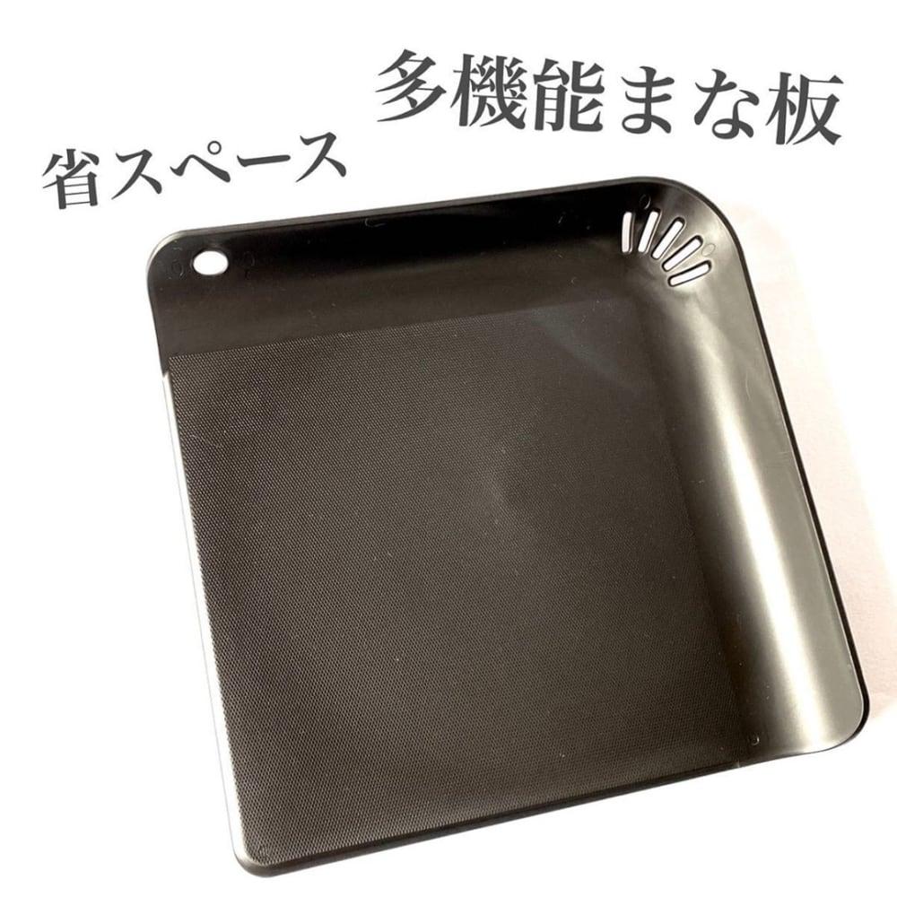 ダイソーのまな板は正方形サイズ
