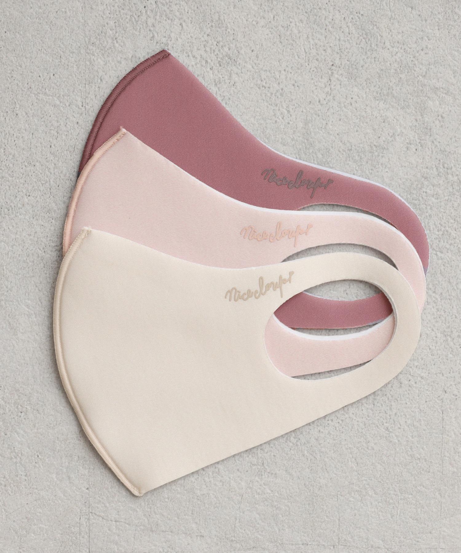 3枚セット血色マスク