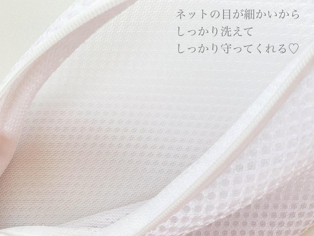 洗えるマスク用洗濯ネット