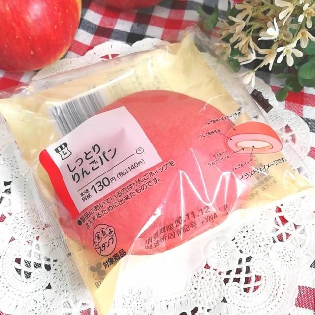 ローソン「しっとりりんごパン」