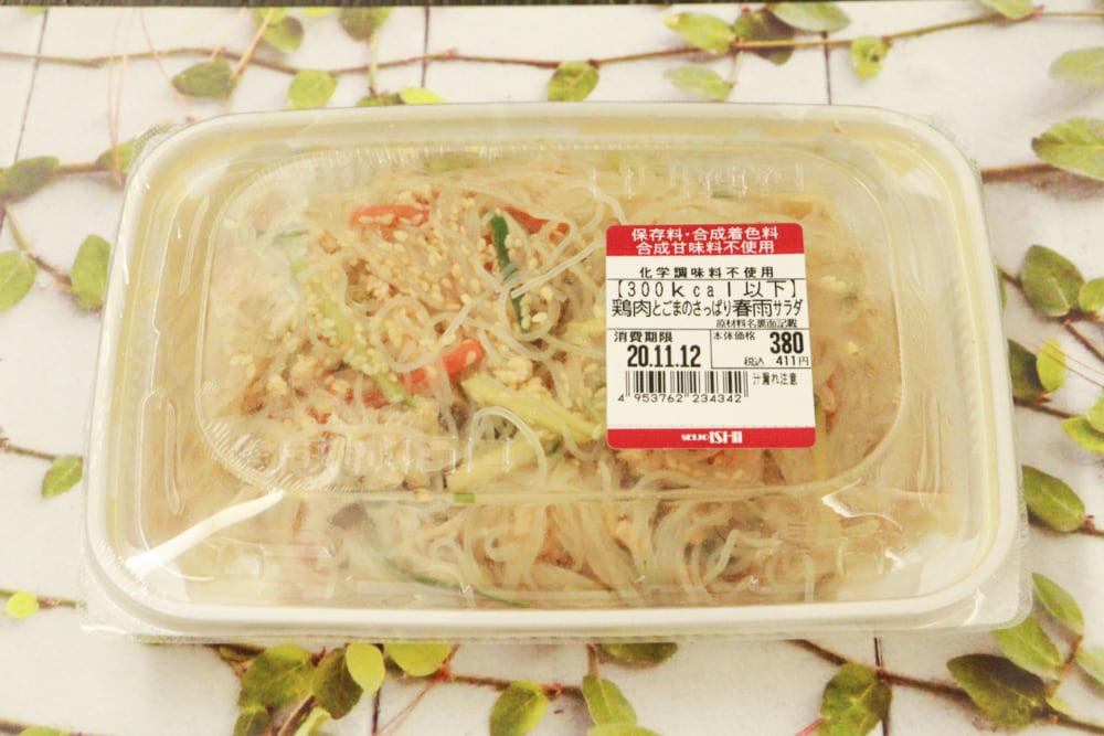 成城石井の春雨サラダはさっぱり感がポイント!味や価格を一挙にレビュー