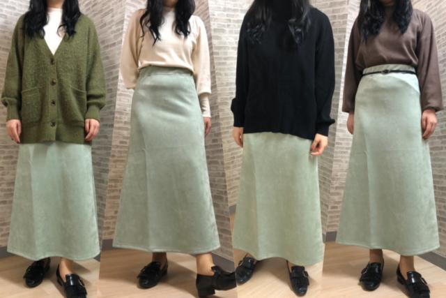4パターンのベロア素材のスカートをコーデした女性