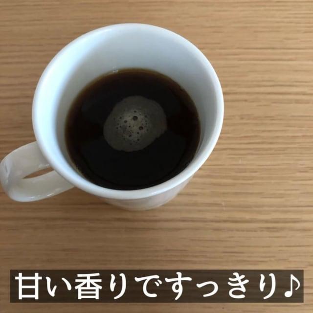 無印のコーヒー