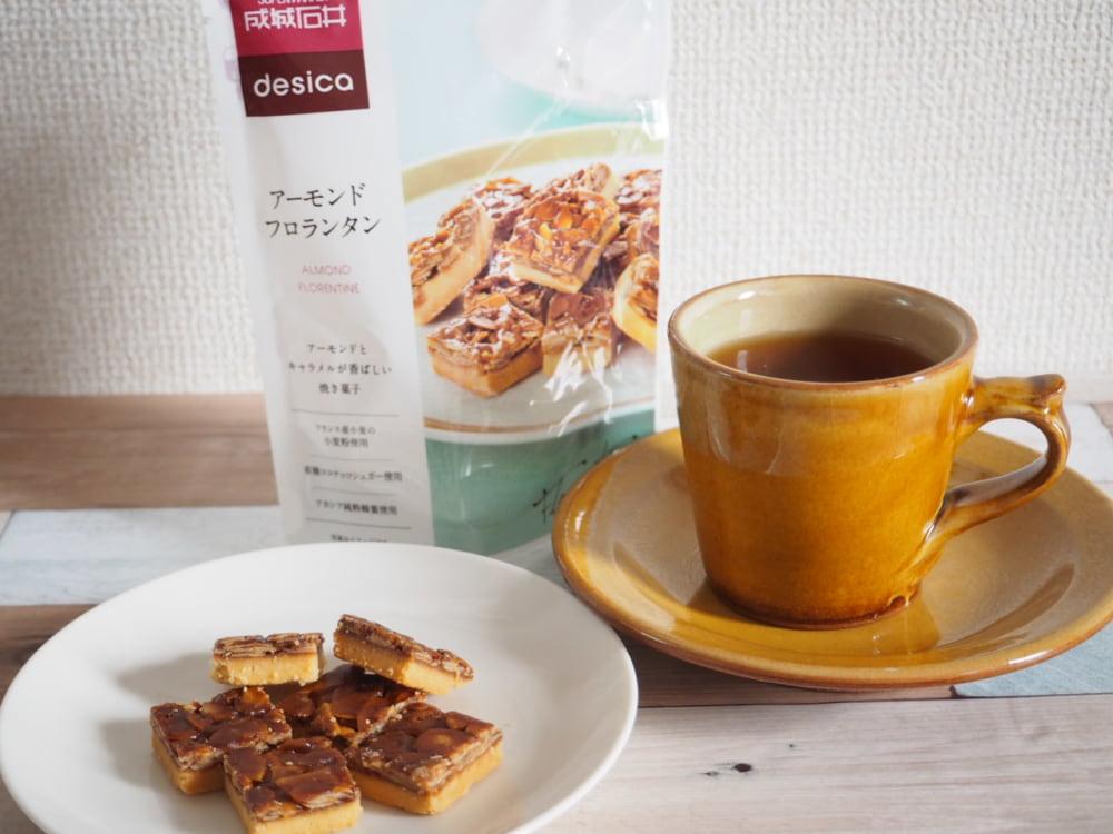 成城石井アーモンドフロランタンお茶と一緒に撮影した写真