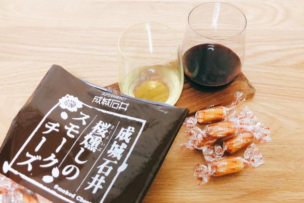成城石井チーズ 桜燻しのスモークチーズ ワインと