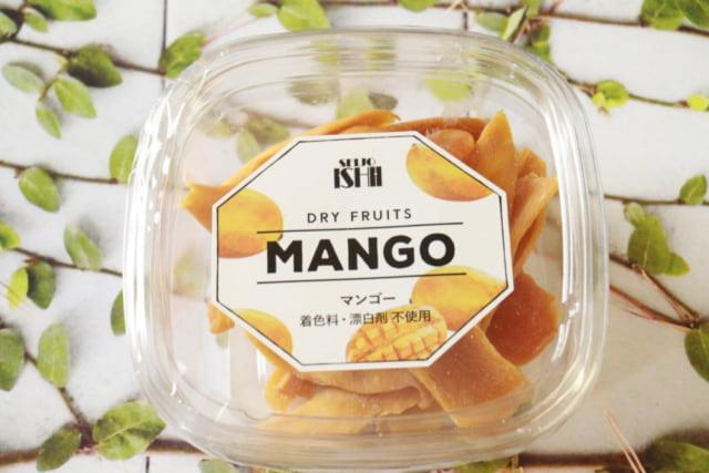 成城石井マンゴーパッケージ