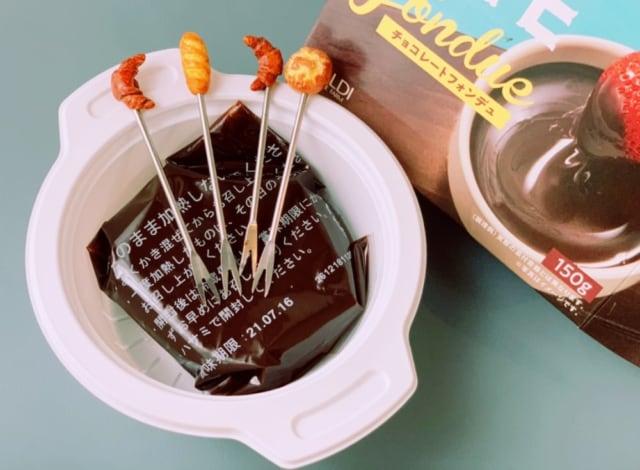 カルディ チョコレートフォンデュ 開封画像