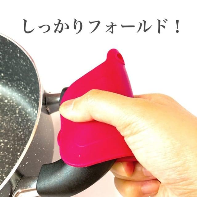 ダイソーのシリコーンキッチンツールのレスト&鍋つかみセット