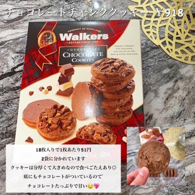 コストコのチョコレートチャンククッキー