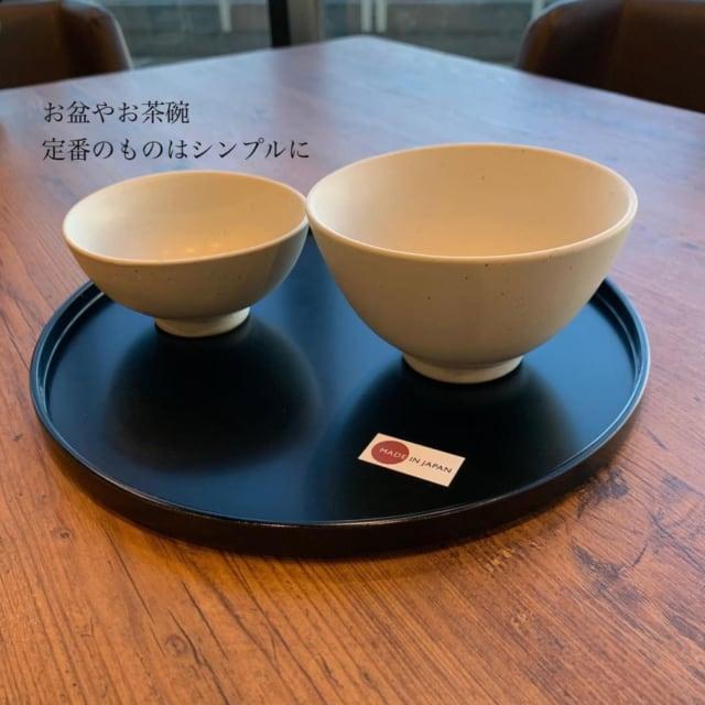 茶碗S/M・お盆