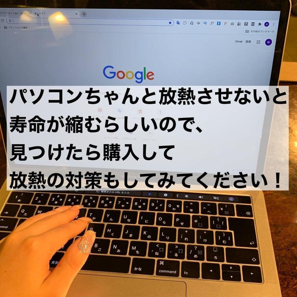 パソコンの説明