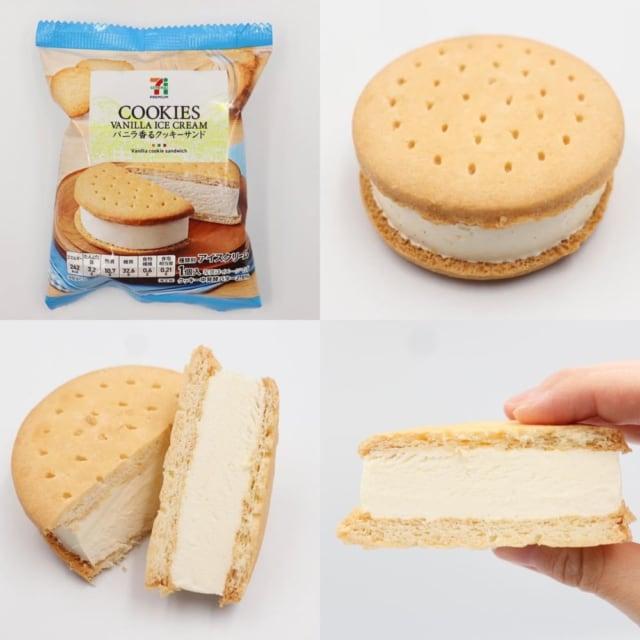 セブンのクッキーサンドアイス