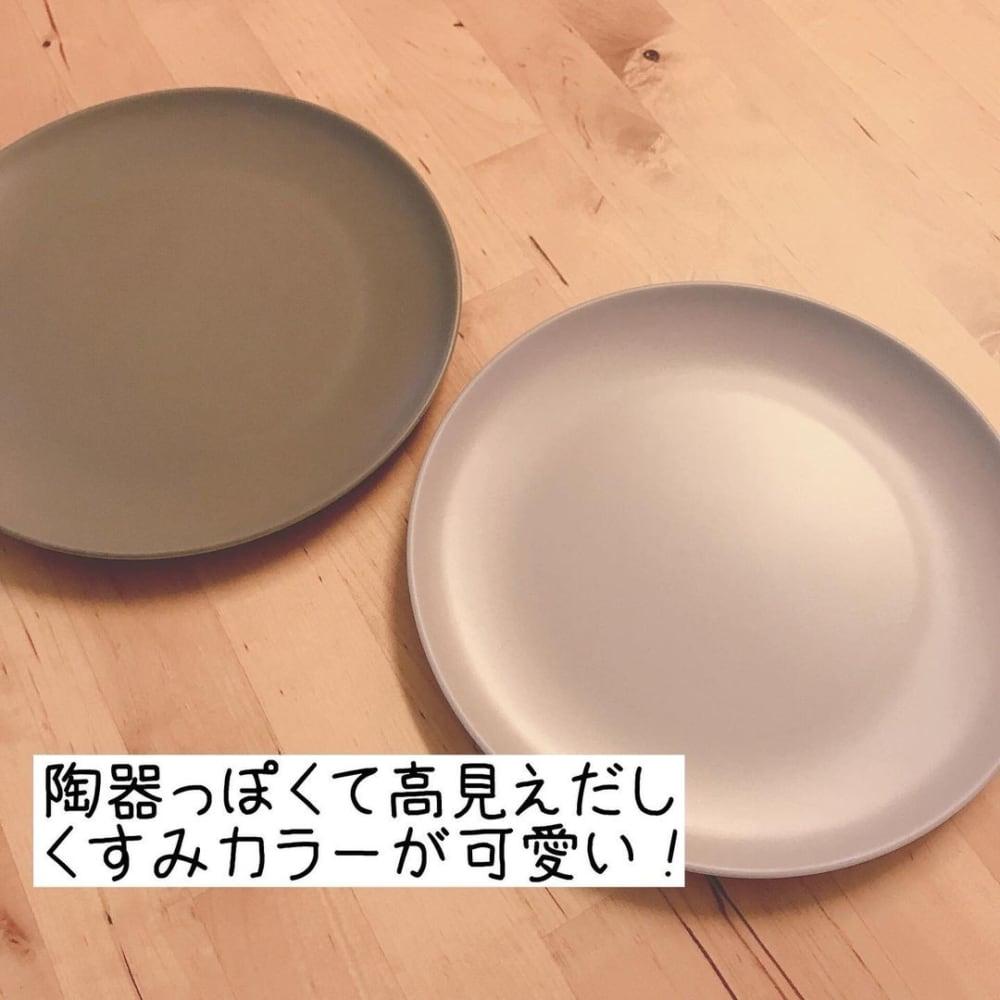 くすみカラーのバンブー食器