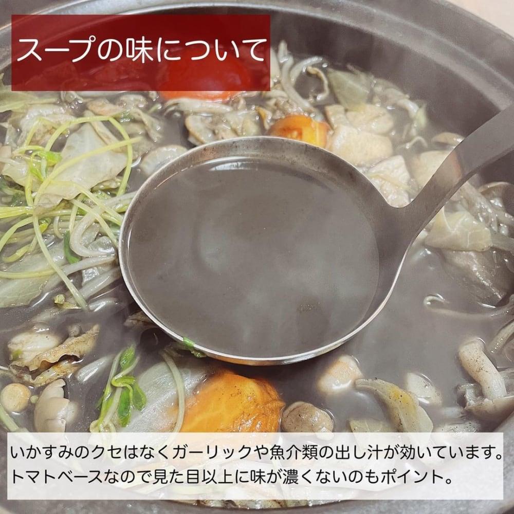 無印良品のいかすみ鍋