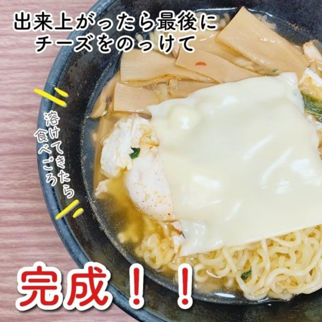 カムジャ麺の完成
