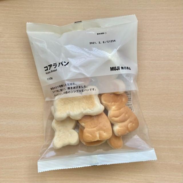 コアラの形で見た目もかわいいパンです。