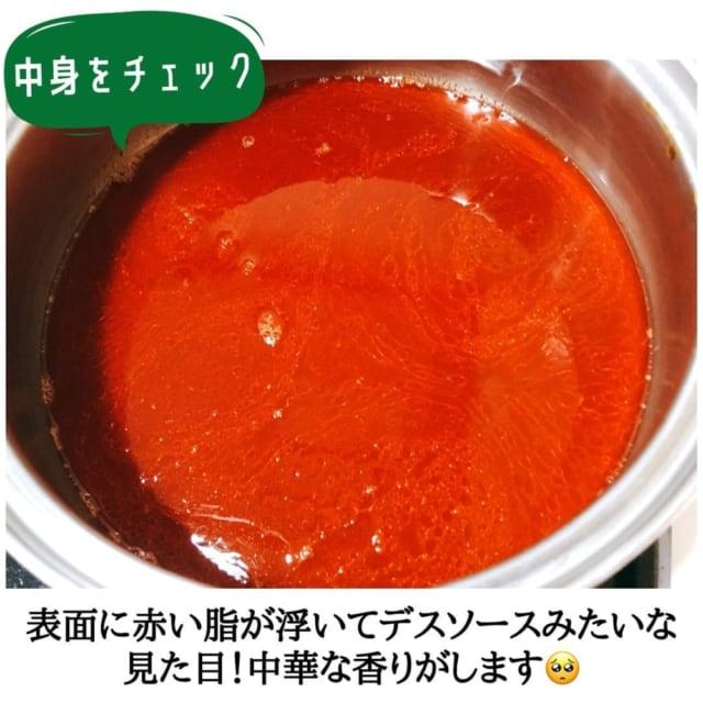 火鍋の素の真っ赤なスープ