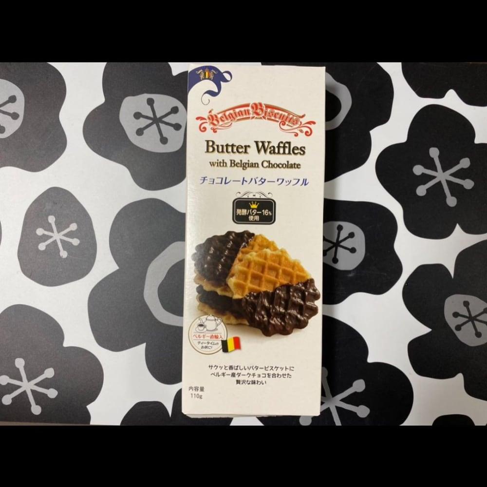 チョコレートバターワッフル