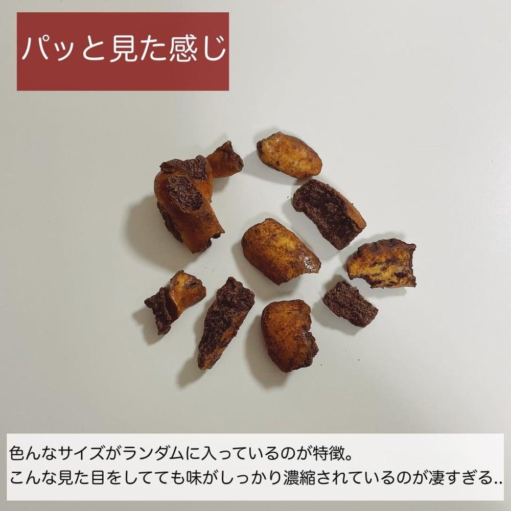 無印のチョコレートクラッシックプレッツェル