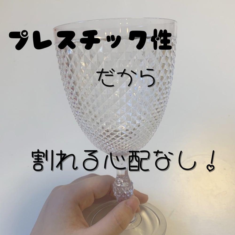 セリア「プラスチックカップ」