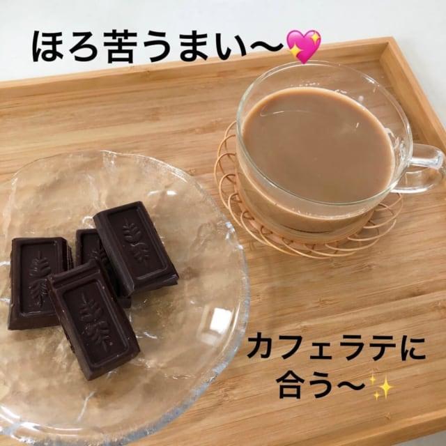 ダークチョコレートとカフェラテ